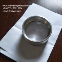 Buy cheap aluminum precision NC turned ring from wholesalers