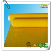 Buy cheap Monofilament Polyester Filter Mesh 10um - 500um For Filter Components from wholesalers