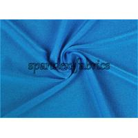 Buy cheap Weft Knitting FDY Nylon Spandex Smooth And Shiny Look Jersey Fabric for Sexy Bra from wholesalers