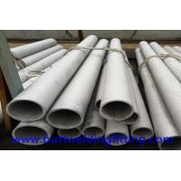 Buy cheap ASME A182 F53 Super Duplex Stainless Steel pipe 4'' SCH40S For oil from wholesalers