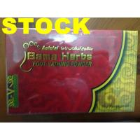 Buy cheap AS SEEN ON TV bama herbs foot bath powder from wholesalers