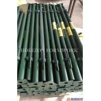 Buy cheap Green Painted Adjustable Telescopic Steel Props1.7-5.5m Height High Stability from wholesalers