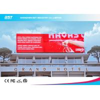 Buy cheap High Brightness Outdoor Advertising Led Display Screen 16mm For Building / Airport from wholesalers