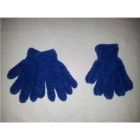 Buy cheap Keep Warm High Quality Hands Fashion Soft Knitted Fashion Fleece fresh colors kids gloves from wholesalers