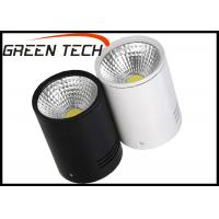 Ceiling Surface Mounted Dimmable Down Lights 120 Degree Beam Angle 100 - 240VAC