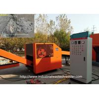 Buy cheap Carpet Rug Waste Recycling Rag Cutting Machine Foot Pad Leather Shredder Rotary Blades from wholesalers