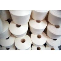Buy cheap Acrylic Raw White Yarn from wholesalers