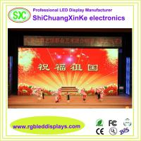 Buy cheap Rental LED Display with Very Competitive price and High Quality pantalla leds from wholesalers