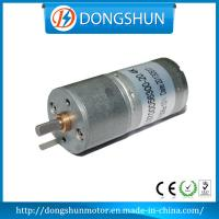Buy cheap DS-25RS370  12V DC Electric Motor from wholesalers