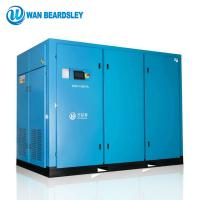 Buy cheap Industrial Screw Compressor Oil Type / Energy Saving Air Compressor from wholesalers