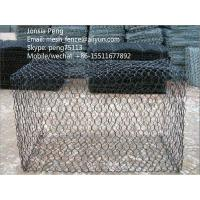 Buy cheap Plastic powder coated gabion mesh box from wholesalers