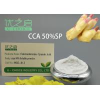 Buy cheap Chloroisobromine Cyanuric Acid Greenhouse Fumigation Fungicide Off - White Color from wholesalers