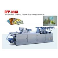 China Automatic Food Aluminum Plastic Blister Packaging Machine With Deep Bubble on sale