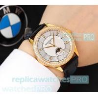 Buy cheap Patek Philippe Grand Complications Watches Yellow Diamond Dial Replica from wholesalers