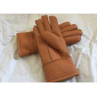 Buy cheap Large Men Size Warmest Sheepskin Gloves Thick Pile With Sheep Fur Lining from wholesalers