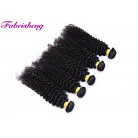 Buy cheap 9A Brazilian Human Virgin Hair Weave , Unprocessed Curly Virgin Hair Extensions from wholesalers