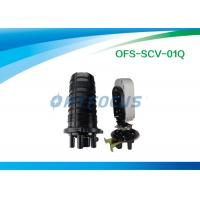 Buy cheap Fiber Optic Splice Closure Mechanical Seal Parts 1 Oval port + 3 small port 12 fibers from wholesalers