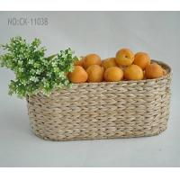 Buy cheap straw  basket from wholesalers
