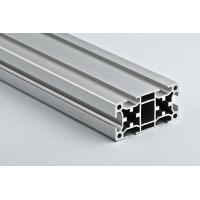 Buy cheap aluminum frame industries from wholesalers