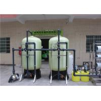 Buy cheap Glass Fiber Reinforced Plastics RO System Brackish Water Treatment Plant , Reverse Osmosis Equipment from wholesalers