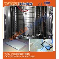 Buy cheap PLC Control ITO Film Coating , ITO Transparent Conductive Film Rolling Vacuum Plating Machine from wholesalers