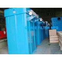 Buy cheap industrial dust collector from wholesalers