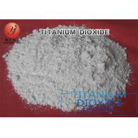Buy cheap Rutile Tio2 REACH Chloride Process Titanium Dioxide for Automotive Top Coatings from wholesalers