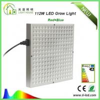 Buy cheap High Power SMD LED Panel Grow Light 440nm Wavelength , ABS Material product