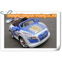 China Electric car motor for boy and girl on sale