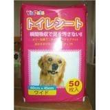 Buy cheap PET Wipe,PET Care Wipe,PET Cleaning Wipe from wholesalers