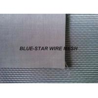 Buy cheap Custom 316 Stainless Steel Mesh , 500 / 3500 Mesh Dutch Weave Wire Mesh from wholesalers