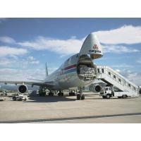 Buy cheap Air freight shipping to worldwide(R) from wholesalers