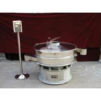 Buy cheap Efficiency granulated sugar Stainless steel circular vibrating filter for hot sale from wholesalers