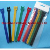 Buy cheap Customized dimension adjustable back to back Velcro  magic tape sticks from wholesalers