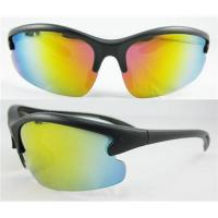 Buy cheap Sports sunglasses with interchangeable lenses from wholesalers