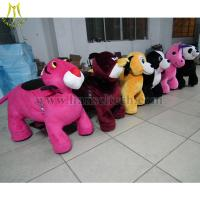 Buy cheap Hansel Stuffed Animals With Battery Plush Toys Play By Play Plush Riding Animals from wholesalers
