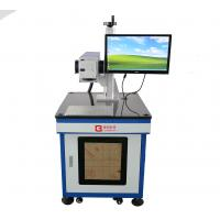 Buy cheap Advertising Signs CO2 Laser Marking / Laser Engraver Machine Maintenance product