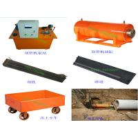 Buy cheap Cement pipe drilling machine from wholesalers
