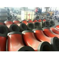 Buy cheap sch80 red painted beveled ends steel tube elbows with end caps from wholesalers
