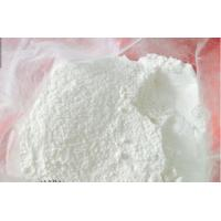 Buy cheap Lenvatinib Mesylate / Cancer Treatment Steroids Raw Pharmaceutical Powder from wholesalers