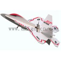 Buy cheap Drone Aircraft Aeromodelling-Rc Model Airplane from wholesalers