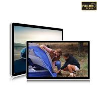 Buy cheap Restaurant Commercial Wall Mount Lcd Display ,, Compatible Large Lcd Screens For Advertising from wholesalers