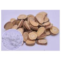 Glabridin Licorice Root Plant Extract Powder 40% HPLC For Cosmetic Industry