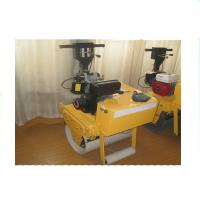Buy cheap FYL-600C Vibratory Road Roller factory made from wholesalers