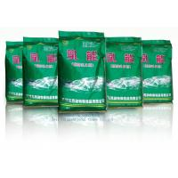 Buy cheap poultry feed additive from wholesalers