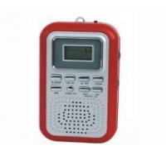 Buy cheap AM/FM digital alarm clock radio with speaker from wholesalers