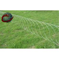 Buy cheap Security Galvanized Razor Blade Barbed Wire Security Fence Nickel White Color from wholesalers