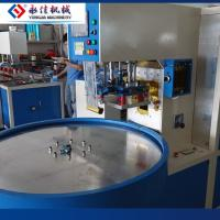 Buy cheap Automatic high frequency blister packing machine ,toothbrush blister packing machine from wholesalers