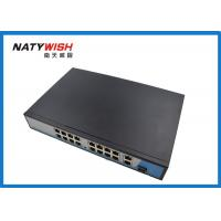 Buy cheap Portable 16 Port POE Network Switch Wide Operating Temperature Range 802.3a Standard from wholesalers