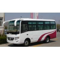 Buy cheap 20 Seater Bus 6m - 7m Mini Van Bus 6600×2240×2830mm Integral Front Lamp from wholesalers